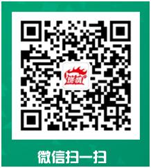 燃情二维码(无底).jpg