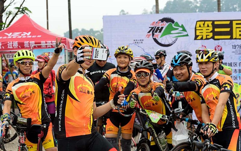 【高清图赏】第三届增城至南昆山七小时130公里挑战完赛