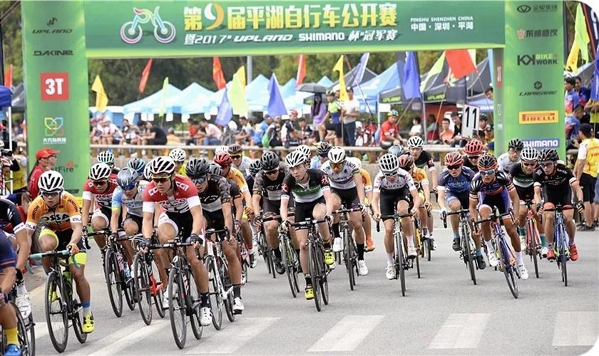 第十届平湖自行车公开赛暨2018